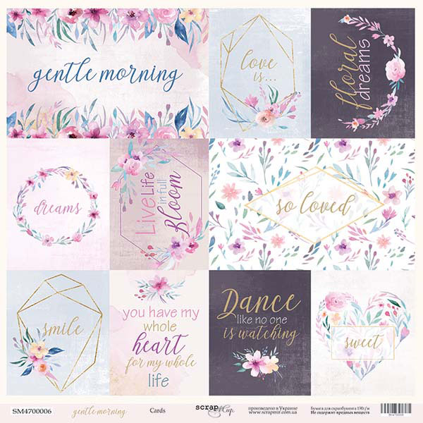 Лист бумаги Gentle Morning - Cards 30х30см ТМ СкрапМир
